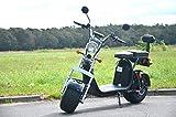 Coco Bike E-Scooter